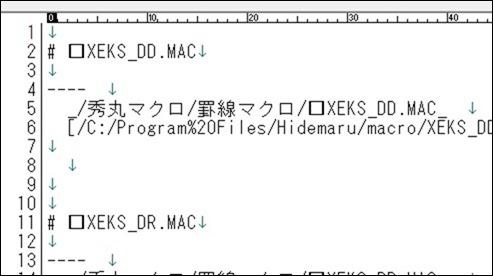AccessMenuBarApps-132