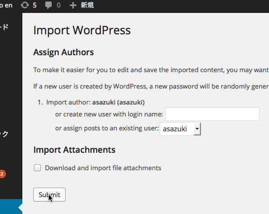 インポート ‹ comemo en — WordPress-1