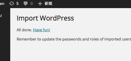 インポート ‹ comemo en — WordPress-2